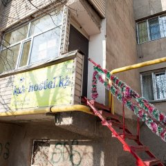 Hostel Park Алматы спортивное сооружение