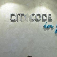 Отель City Code In Joy Сербия, Белград - отзывы, цены и фото номеров - забронировать отель City Code In Joy онлайн спортивное сооружение