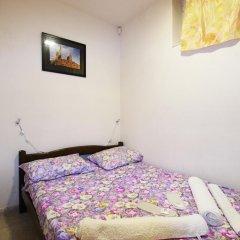 Home Hostel комната для гостей фото 3