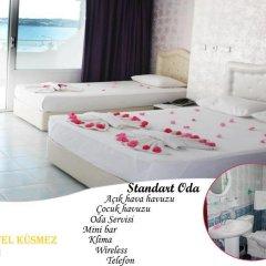 Kusmez Hotel Турция, Алтинкум - отзывы, цены и фото номеров - забронировать отель Kusmez Hotel онлайн спа