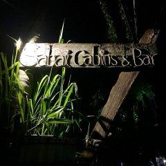 Отель Sabai Cabins развлечения