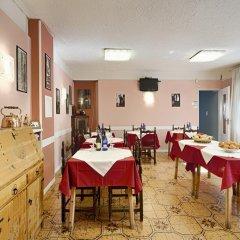 Отель Albergo Mancuso del Voison Аоста питание фото 2
