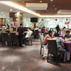 Отель New World Hotel Китай, Гуанчжоу - отзывы, цены и фото номеров - забронировать отель New World Hotel онлайн питание