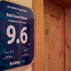 Отель Bobi Guest House Болгария, Копривштица - отзывы, цены и фото номеров - забронировать отель Bobi Guest House онлайн интерьер отеля