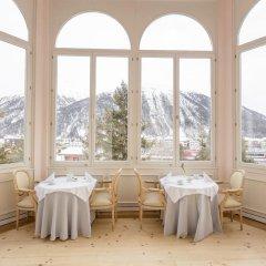 Отель Bernina 1865 Швейцария, Самедан - отзывы, цены и фото номеров - забронировать отель Bernina 1865 онлайн помещение для мероприятий фото 2