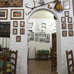 Отель El Patio питание фото 2