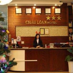 Chau Loan Hotel Nha Trang интерьер отеля фото 3