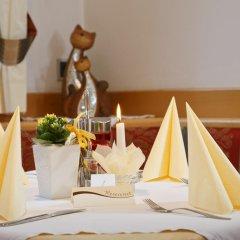 Hotel Unterrain Аппиано-сулла-Страда-дель-Вино помещение для мероприятий фото 2