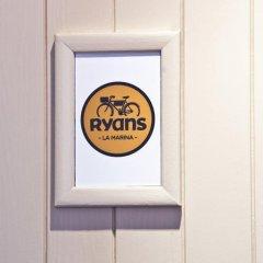 Hotel Ryans La Marina 3* Стандартный номер с двуспальной кроватью фото 8