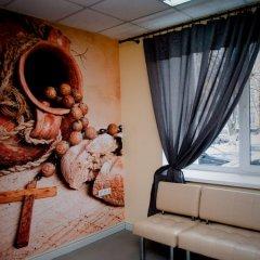 Гостиница Potter Globus спа