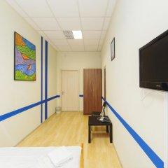 Мини-Отель Компас Номер с общей ванной комнатой с различными типами кроватей (общая ванная комната) фото 50