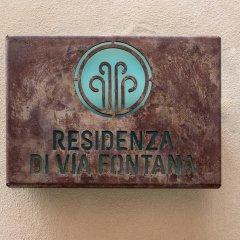 Отель B&b Residenza Di Via Fontana Лукка спортивное сооружение