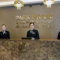 Отель The Park Grand London Paddington 4* Стандартный номер с различными типами кроватей фото 12