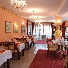 Hotel Elegant Lux питание фото 3