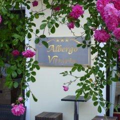 Отель Albergo Vittoria Римини