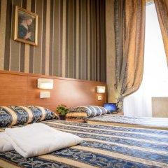 Отель Emmaus 3* Стандартный номер с различными типами кроватей фото 9