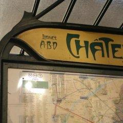 Отель Andrea Франция, Париж - отзывы, цены и фото номеров - забронировать отель Andrea онлайн развлечения