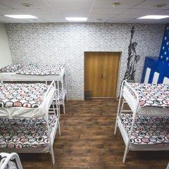 Sky Хостел Кровать в мужском общем номере с двухъярусной кроватью фото 5