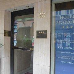 Altstadt Hotel St. Georg Дюссельдорф сауна