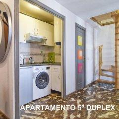 Отель Apartamentos LG45 Испания, Мадрид - отзывы, цены и фото номеров - забронировать отель Apartamentos LG45 онлайн в номере фото 2