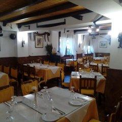 Hotel Restaurante Calderon питание фото 2