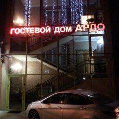 Гостевой Дом Ардо Краснодар парковка