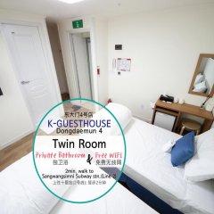 Отель K-GUESTHOUSE Dongdaemun 4 2* Стандартный номер с 2 отдельными кроватями