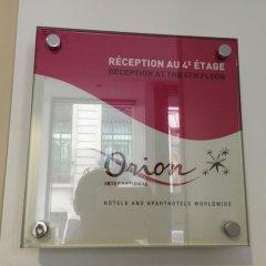Отель Orion Paris Haussman интерьер отеля фото 3