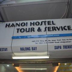 Отель Hanoi Hostel Вьетнам, Ханой - отзывы, цены и фото номеров - забронировать отель Hanoi Hostel онлайн городской автобус