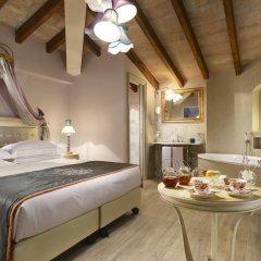 Отель Ville Sull Arno 5* Полулюкс фото 4
