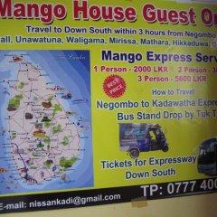 Отель Mango Village Шри-Ланка, Негомбо - отзывы, цены и фото номеров - забронировать отель Mango Village онлайн городской автобус