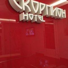 Гостиница Мини-Отель Скорпион в Перми отзывы, цены и фото номеров - забронировать гостиницу Мини-Отель Скорпион онлайн Пермь бассейн