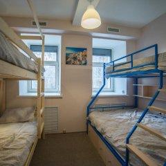 Отель Жилое помещение Рус Таганка Кровать в общем номере фото 17