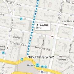 Отель The White House Греция, Афины - отзывы, цены и фото номеров - забронировать отель The White House онлайн городской автобус