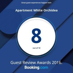 Апартаменты Apartment White Orchidea детские мероприятия