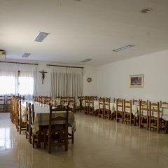 Отель Convento Madre de Dios de Carmona