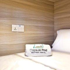 Capsule Pod Boutique Hostel Сингапур удобства в номере