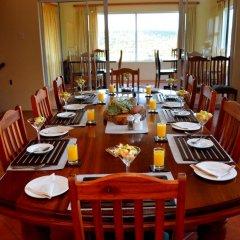 Отель Kududu Guest House Южная Африка, Аддо - отзывы, цены и фото номеров - забронировать отель Kududu Guest House онлайн питание фото 3