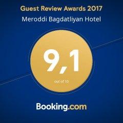 Meroddi Bagdatliyan Hotel Турция, Стамбул - 3 отзыва об отеле, цены и фото номеров - забронировать отель Meroddi Bagdatliyan Hotel онлайн спортивное сооружение