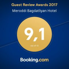 Meroddi Bagdatliyan Hotel спортивное сооружение