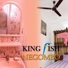 Отель King Fish Guest House удобства в номере