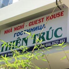 Отель Thien Truc Guest House Нячанг городской автобус