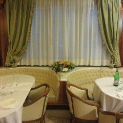 Отель Ca' Nova Италия, Маргера - отзывы, цены и фото номеров - забронировать отель Ca' Nova онлайн помещение для мероприятий