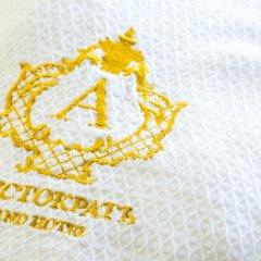 Гранд-отель Аристократ Люкс с различными типами кроватей фото 21