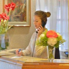 Hotel Renoir Saint Germain спа