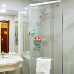 GreenTree Alliance JiangSu SuZhou Xihuan Road Sports Center Hotel ванная фото 2