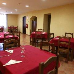 Hotel Santuario De Sancho Abarca Аблитас питание