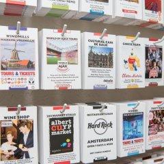 Отель Sir Nico Guest House Нидерланды, Амстердам - отзывы, цены и фото номеров - забронировать отель Sir Nico Guest House онлайн интерьер отеля
