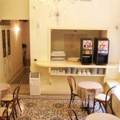 Отель Il Granaio Di Santa Prassede B&B Италия, Рим - отзывы, цены и фото номеров - забронировать отель Il Granaio Di Santa Prassede B&B онлайн питание фото 2