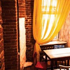 Гостиница Lviv Loft Hostel Украина, Львов - отзывы, цены и фото номеров - забронировать гостиницу Lviv Loft Hostel онлайн питание